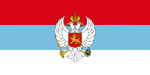 Flag of Montenegro.png