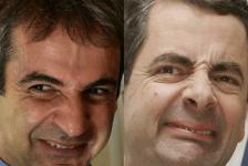 Μητσοτάκης-Mr-Bean.png