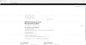 balkanesia-down-30.09.2021.png